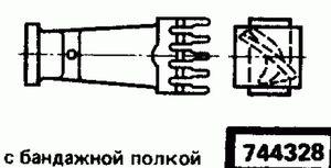 Код классификатора ЕСКД 744328