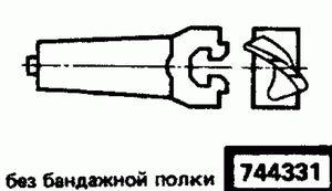 Код классификатора ЕСКД 744331