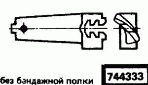 Код классификатора ЕСКД 744333