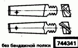 Код классификатора ЕСКД 744341