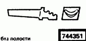 Код классификатора ЕСКД 744351