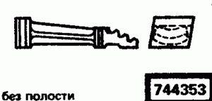 Код классификатора ЕСКД 744353