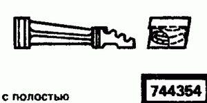 Код классификатора ЕСКД 744354