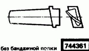 Код классификатора ЕСКД 744361