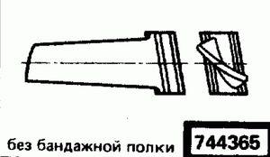 Код классификатора ЕСКД 744365