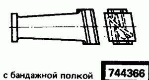 Код классификатора ЕСКД 744366