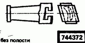 Код классификатора ЕСКД 744372