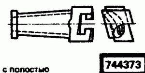 Код классификатора ЕСКД 744373