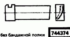 Код классификатора ЕСКД 744374
