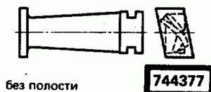 Код классификатора ЕСКД 744377