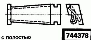 Код классификатора ЕСКД 744378