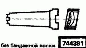 Код классификатора ЕСКД 744381