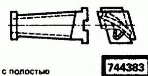 Код классификатора ЕСКД 744383