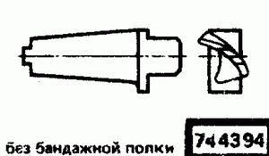 Код классификатора ЕСКД 744394