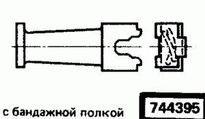 Код классификатора ЕСКД 744395