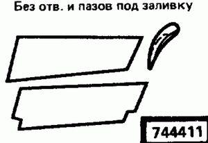 Код классификатора ЕСКД 744411
