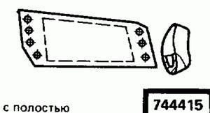 Код классификатора ЕСКД 744415