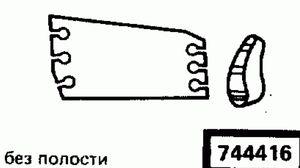Код классификатора ЕСКД 744416