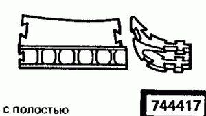 Код классификатора ЕСКД 744417