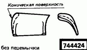 Код классификатора ЕСКД 744424