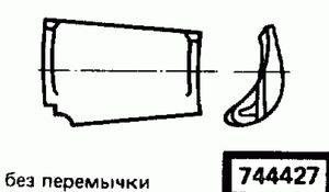 Код классификатора ЕСКД 744427