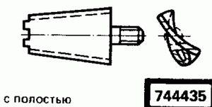 Код классификатора ЕСКД 744435