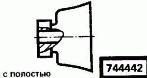 Код классификатора ЕСКД 744442