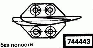 Код классификатора ЕСКД 744443