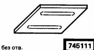 Код классификатора ЕСКД 745111