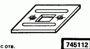 Код классификатора ЕСКД 745112