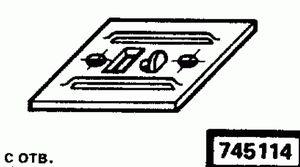 Код классификатора ЕСКД 745114