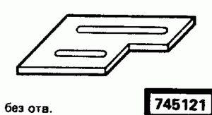 Код классификатора ЕСКД 745121
