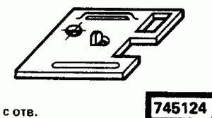 Код классификатора ЕСКД 745124