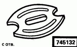 Код классификатора ЕСКД 745132
