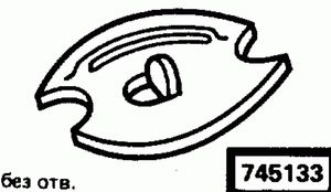 Код классификатора ЕСКД 745133
