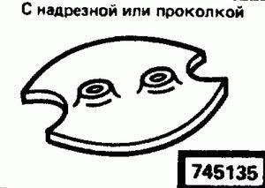 Код классификатора ЕСКД 745135