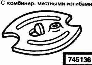 ��� �������������� ���� 745136