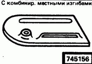 Код классификатора ЕСКД 745156