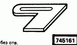 Код классификатора ЕСКД 745161