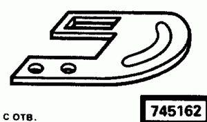 Код классификатора ЕСКД 745162