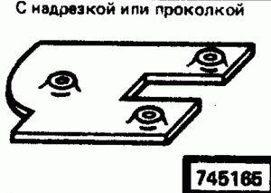 Код классификатора ЕСКД 745165