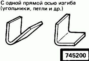 Код классификатора ЕСКД 7452