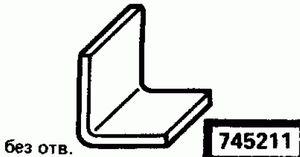 Код классификатора ЕСКД 745211
