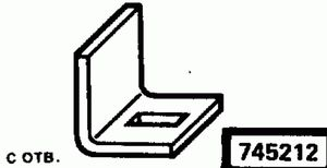 Код классификатора ЕСКД 745212