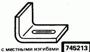 Код классификатора ЕСКД 745213
