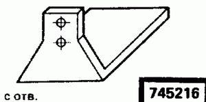 Код классификатора ЕСКД 745216