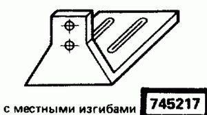 Код классификатора ЕСКД 745217