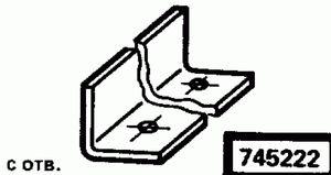 Код классификатора ЕСКД 745222