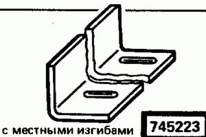 Код классификатора ЕСКД 745223