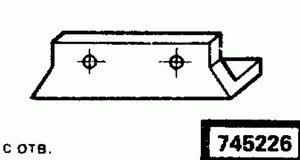 Код классификатора ЕСКД 745226